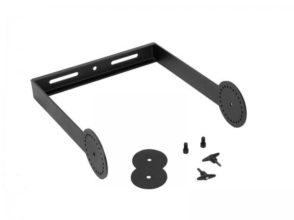 OMNITRONIC Schwenkbügel für PAS-215 MK3 // OMNITRONIC Swing Bracket for PAS-215 MK31